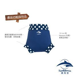 英國Konfidence康飛登嬰幼兒游泳專用外層加強防漏尿布褲12-18個月海軍藍點點482元【現貨一組】