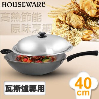 【OUR FAMILY】HOUSE WARE有機陽極不沾單柄炒鍋40CM(A1258-HW-40S)