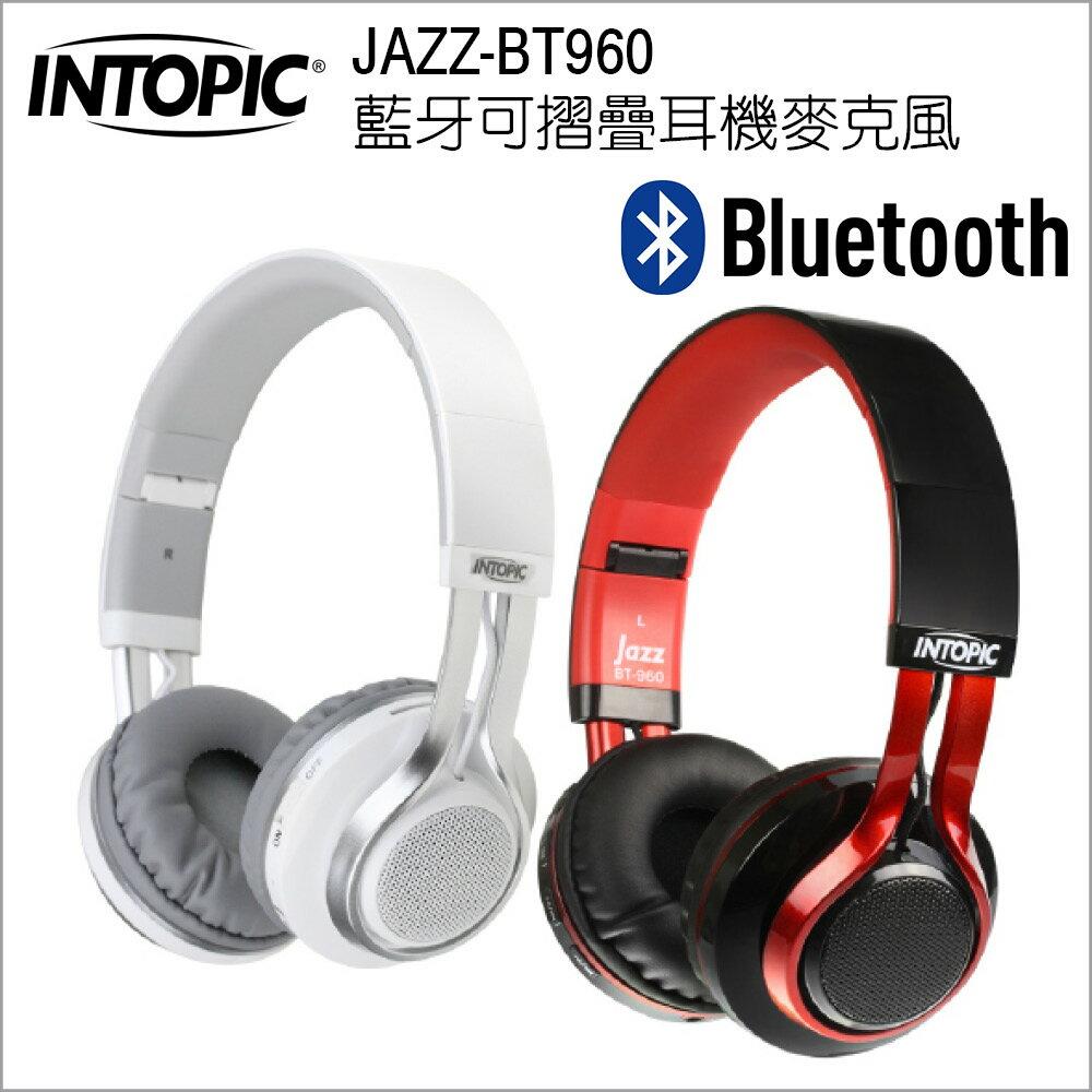 新品限量促銷699!【INTOPIC 廣鼎】藍牙摺疊可放置SD卡多功能運動耳機麥克風 (兩色可選) JAZZ-BT960