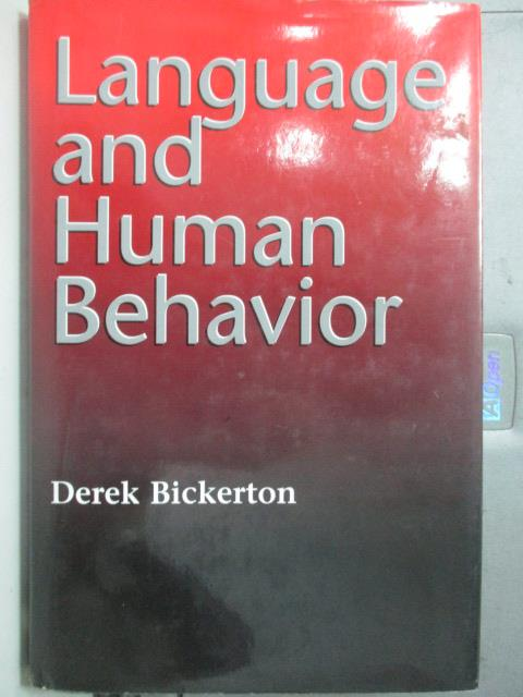 ~書寶 書T5/語言學習_YBP~Language and human behavior_