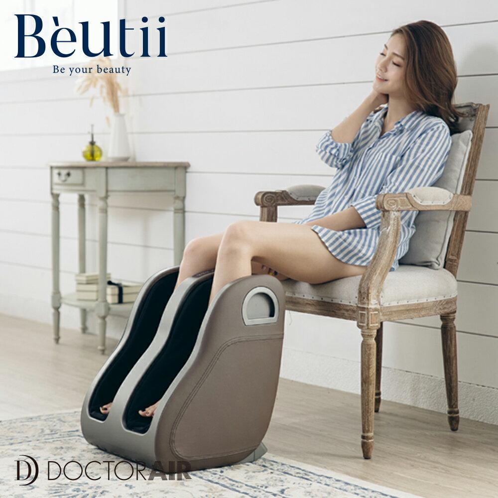 【贈二代舒適椅】DOCTOR AIR 3D 腿部按摩器 立體3D按摩球公司貨 保固一年 - 限時優惠好康折扣
