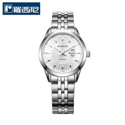 美琪 羅西尼正品時尚防水商務錶女士錶514632