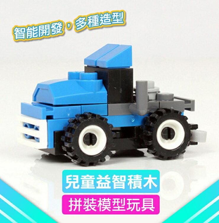 【愛家便宜購】兒童益智積木拼裝模型玩具