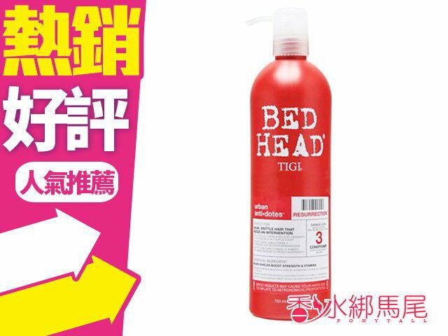 TIGI BED HEAD 摩登健康護髮素 750ml◐香水綁馬尾◐