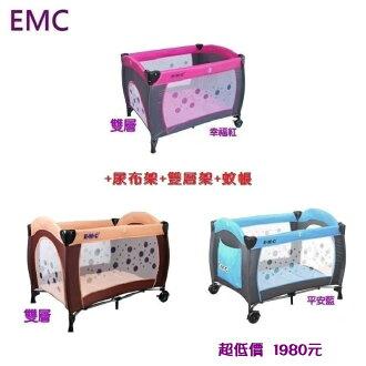 *美馨兒*EMC嬰幼兒雙層遊戲床+尿布架+雙層架+蚊帳(三色可挑)(可當嬰兒床) 1980元(來電或來店另有贈)