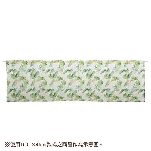 迷你窗簾 TROPICAL LEAF 100×45 NITORI宜得利家居 0