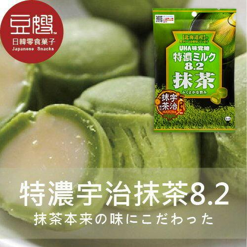 【豆嫂】UHA味覺糖 特濃8.2抹茶牛奶糖