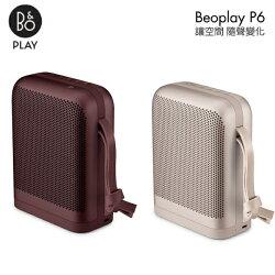 ★ 新色上市 ★ 【免運】B&O PLAY 可攜帶式藍牙喇叭 Beoplay P6   公司貨
