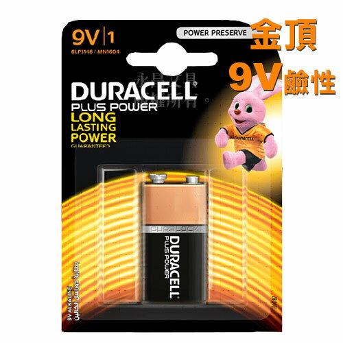 DURACELL 金頂 9V 鹼性電池 1入 /卡