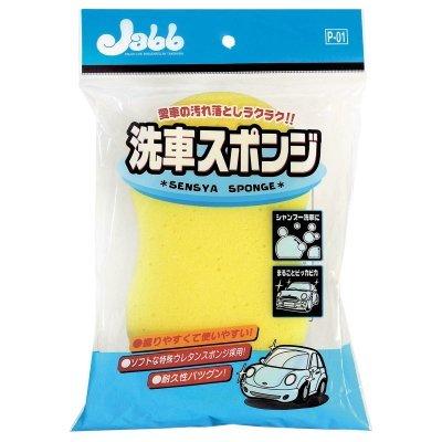 權世界@汽車用品 日本進口 Prostaff Jabb 8字形好握式洗車海綿 P-01