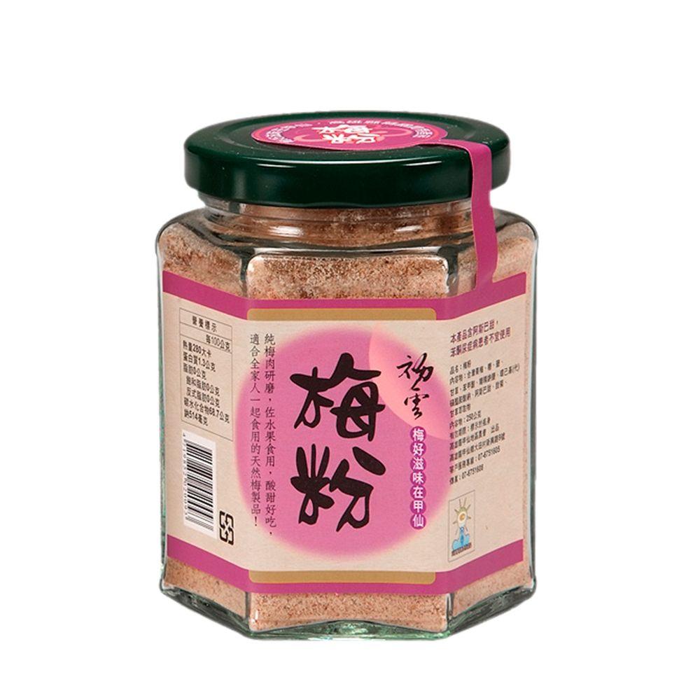 【甲仙農會】梅粉-180g-罐 (2罐組)