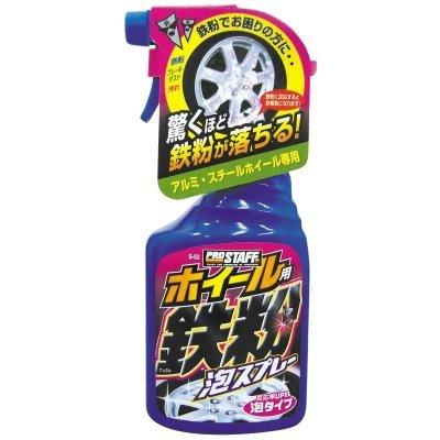 權世界~汽車用品  Prostaff 汽車 鋼圈 鋁圈 煞車鐵粉 泡沫去除清潔劑 400m