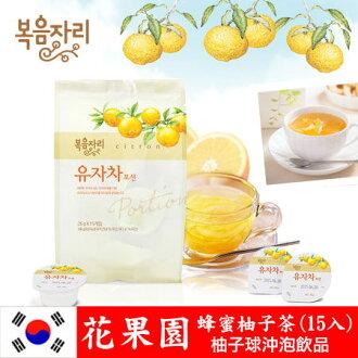 韓國 花果園 蜂蜜柚子茶 (15入) 390g 柚子球 沖泡飲品 進口食品【N100501】