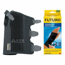 3M 護多樂 護腕 (可調式高度支撐型) (未滅菌)