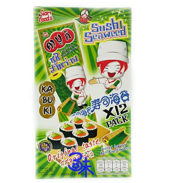 (泰國) 非常棒壽司海苔玉米捲 (原味) 1盒 96公克 (8gx12支) 特價110元 【8855444005652】(海苔捲/海苔玉米棒)  還有辣味!!
