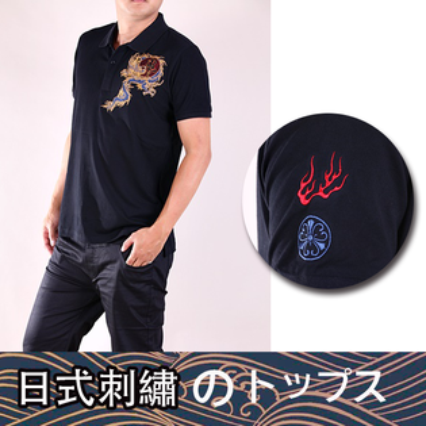 【CS衣舖】日式風格立體刺繡高質感涼爽短袖POLO衫8098