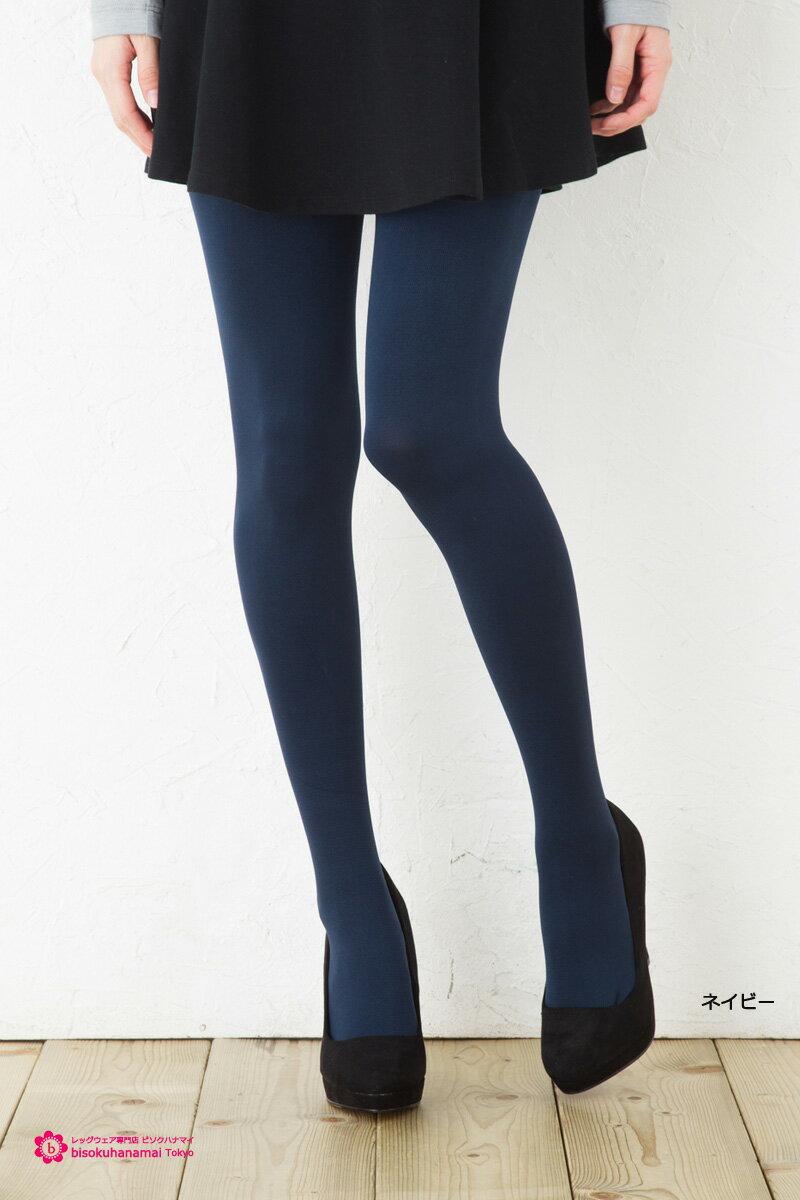 TSB HOT AIR120丹 保暖  發熱 褲襪 ~黑~~深藍~~快樂熊雜貨舖~