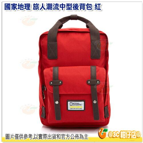 國家地理NationalGeographic旅人潮流中型後背包紅色公司貨NGS-LG-N07301.35