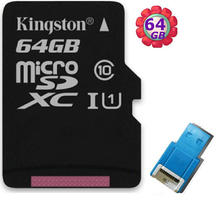 【R10藍讀卡機】KINGSTON 64GB 64G 金士頓【80MB/s】microSDXC microSD SDXC micro SD UHS-I UHS U1 TF C10 Class10 手機..