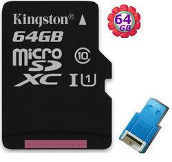 【R10藍讀卡機】KINGSTON 64GB 64G 金士頓【80MB/s】microSDXC microSD SDXC  micro SD UHS-I UHS U1 TF C10 Class10 手機記憶卡 記憶卡