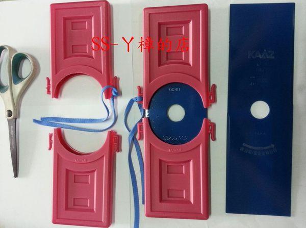 割草機刀片盒(護套) / 刀片保護蓋(含稅價)