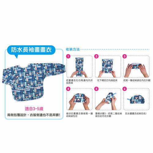 Baby City娃娃城 - 防水長袖畫畫衣(3-5A) 藍色機器人 3