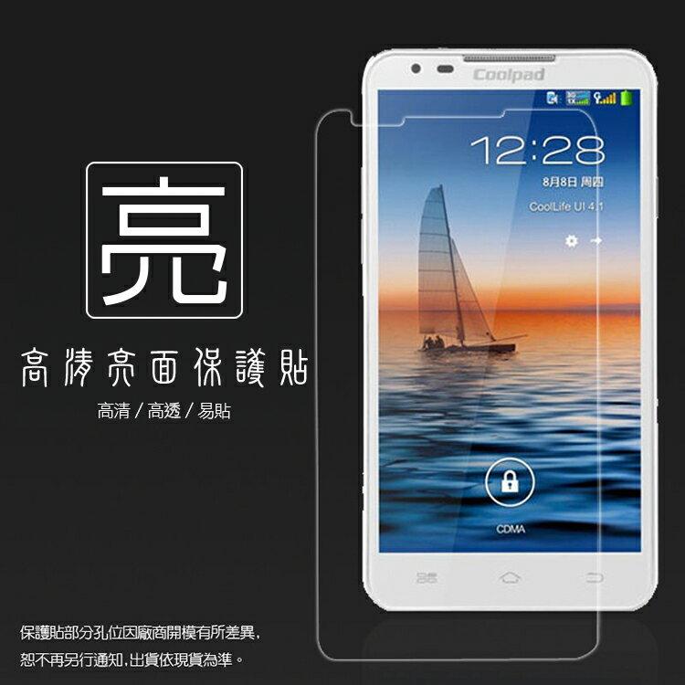 亮面螢幕保護貼 亞太 A+ World G5 5950T 保護貼 軟性 亮貼 亮面貼 保護膜