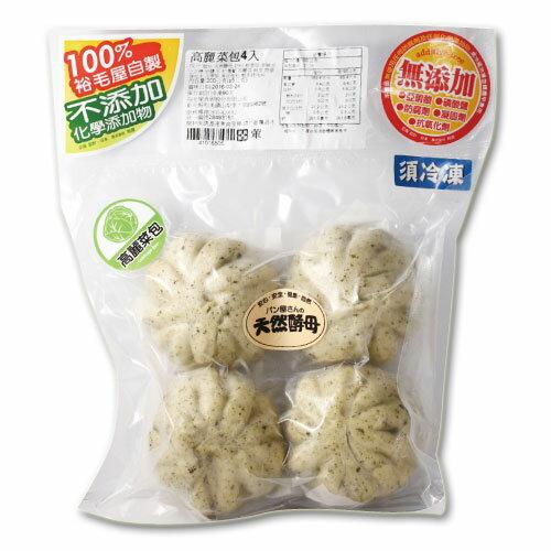 鹿兒島茶美豬高麗菜包(4入) 2