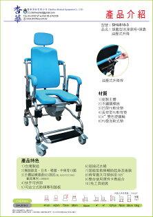 永大醫療~杏華旗艦型洗澡便器椅+頭靠特價9800元