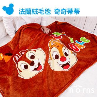NORNS【法蘭絨毛毯 奇奇蒂蒂】正版迪士尼 懶人毯 披肩 被子 冷氣毯 睡覺毯 膝上毯 棉被 溫暖