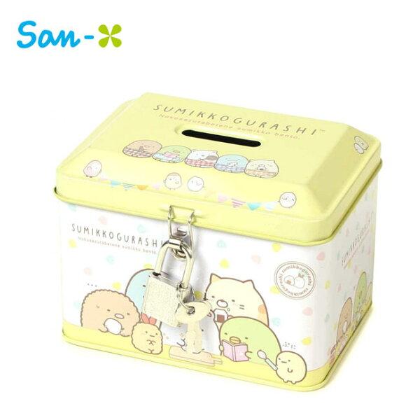 鵝黃款【日本正版】角落生物鐵盒存錢筒小費盒收納盒附鑰匙可上鎖角落小夥伴San-X-063284
