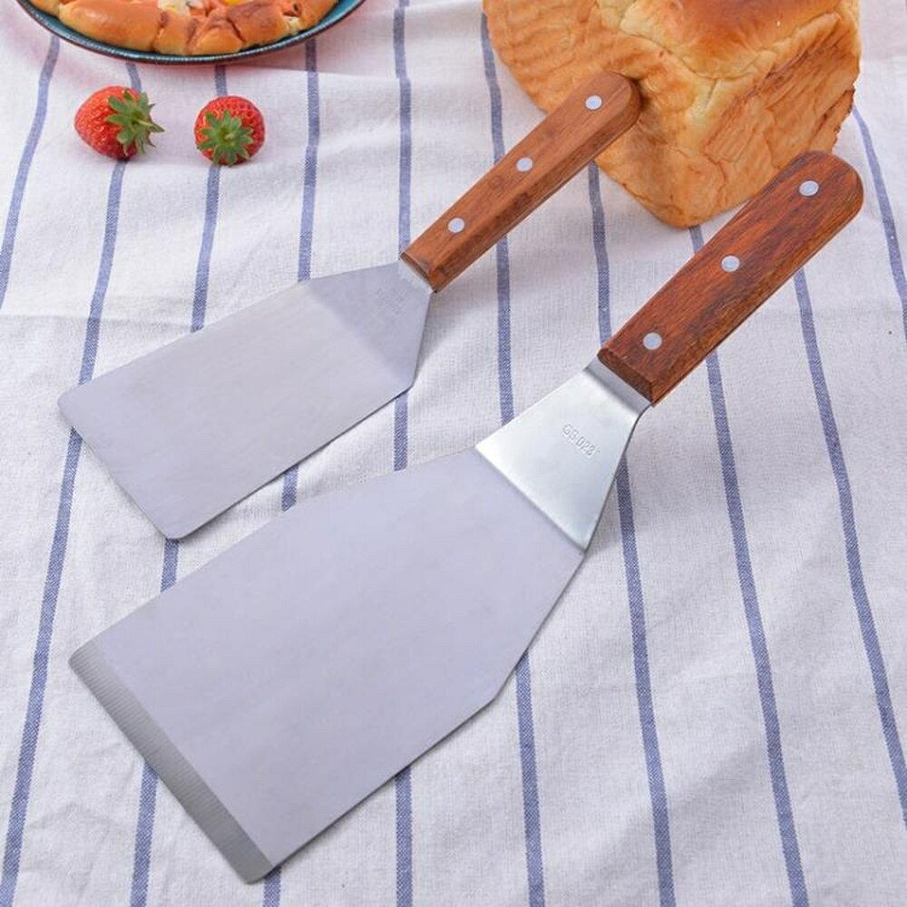 料理鐵板燒鏟平扒鏟烙餅鏟煎餅鏟子工具披薩鏟不銹鋼做手抓餅壓鏟 新春鉅惠