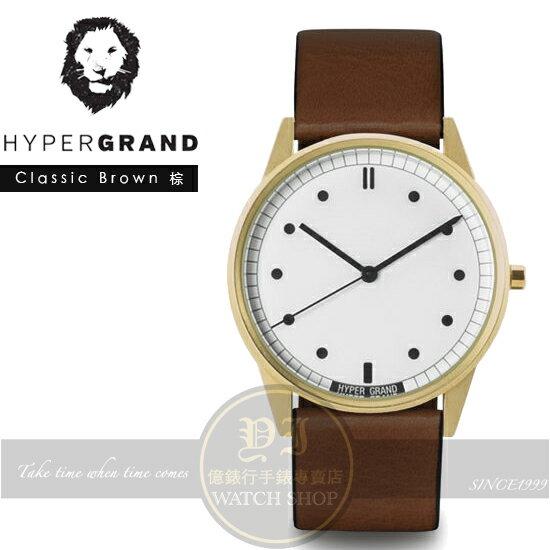 Hypergrand新加坡 前衛 品牌01 款系列腕錶~棕皮革CW01GWBRW 貨