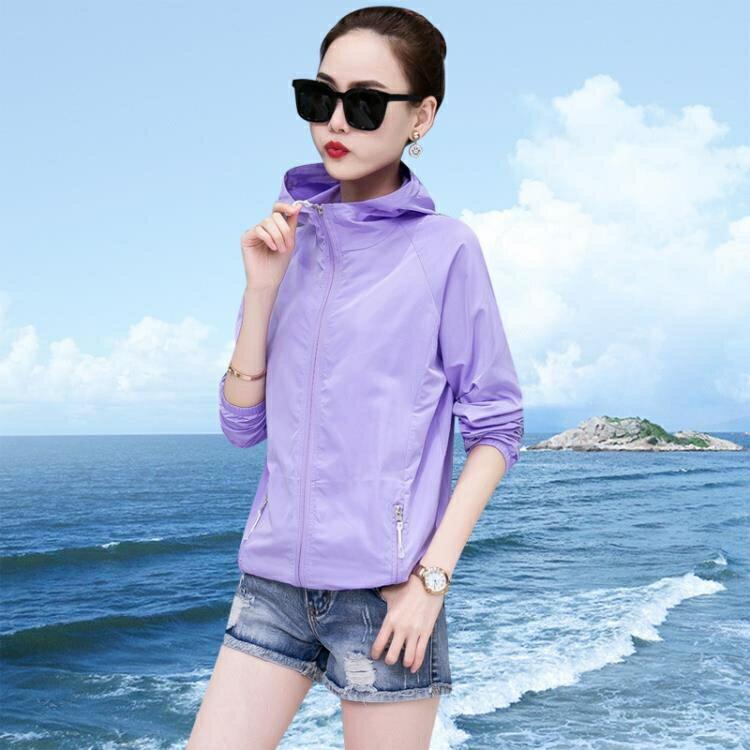 防曬衣 長袖防曬衣女短款2021夏季新款薄款戶外透氣外套防曬服女防紫外線 果果輕時尚