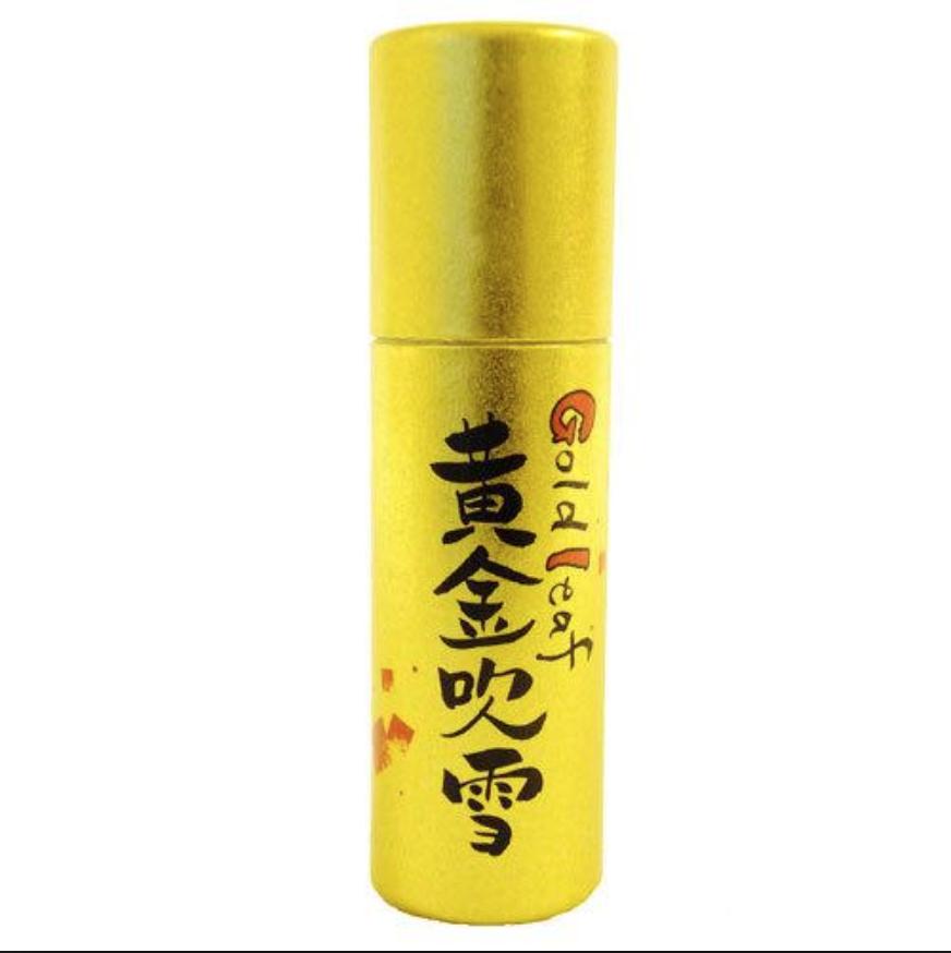 日本金澤 金箔屋 黃金吹雪(食用金箔)日本直送 日本百年老店人氣第一 1