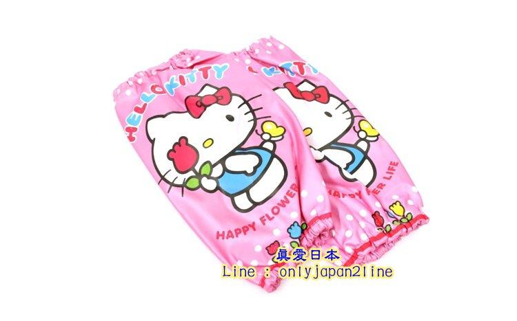 【真愛日本】16082400010  兒童防潑水袖套-花朵瞇眼  KITTY 凱蒂貓 袖套 兒童用