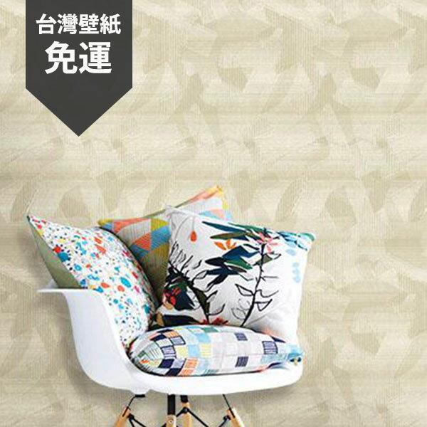 壁紙屋本舖:台灣壁紙客廳寢室北歐風23860
