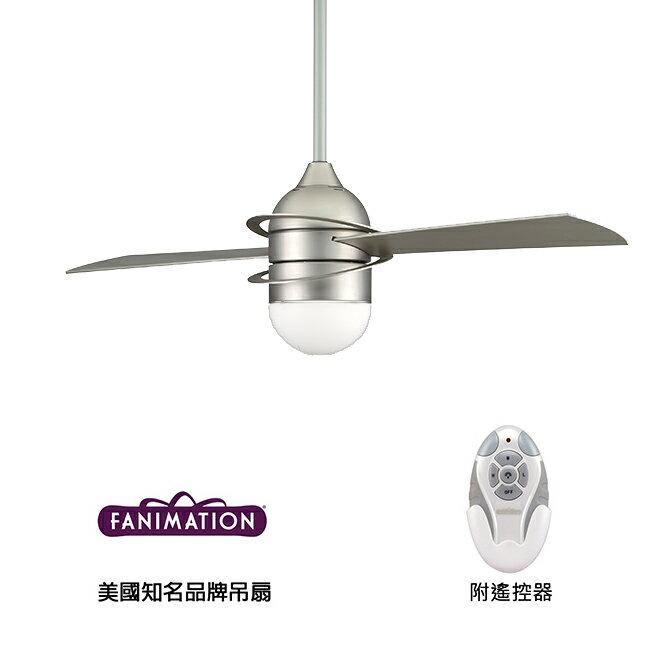 [top fan] Fanimation Involution #FP4520SN_LK4520SN 52英吋 兩葉吊扇(110V電壓)附遙控器-砂鎳色