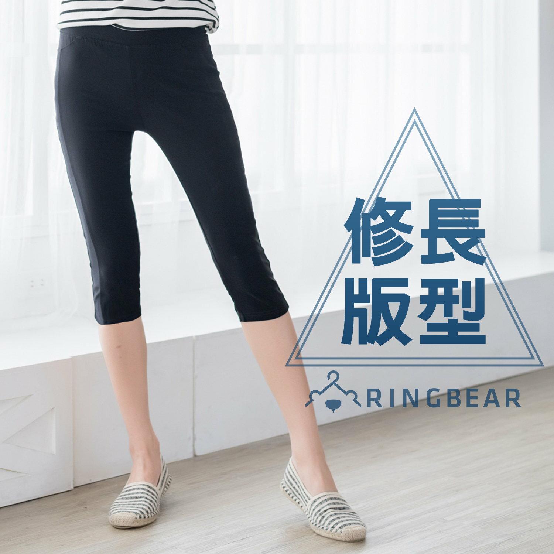 顯瘦--簡約個性修長美腿側邊車線寬版鬆緊褲頭七分彈性棉褲(黑M-5L)-S32眼圈熊中大尺碼 0
