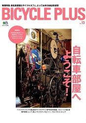 BICYCLE PLUS Vol.13 0