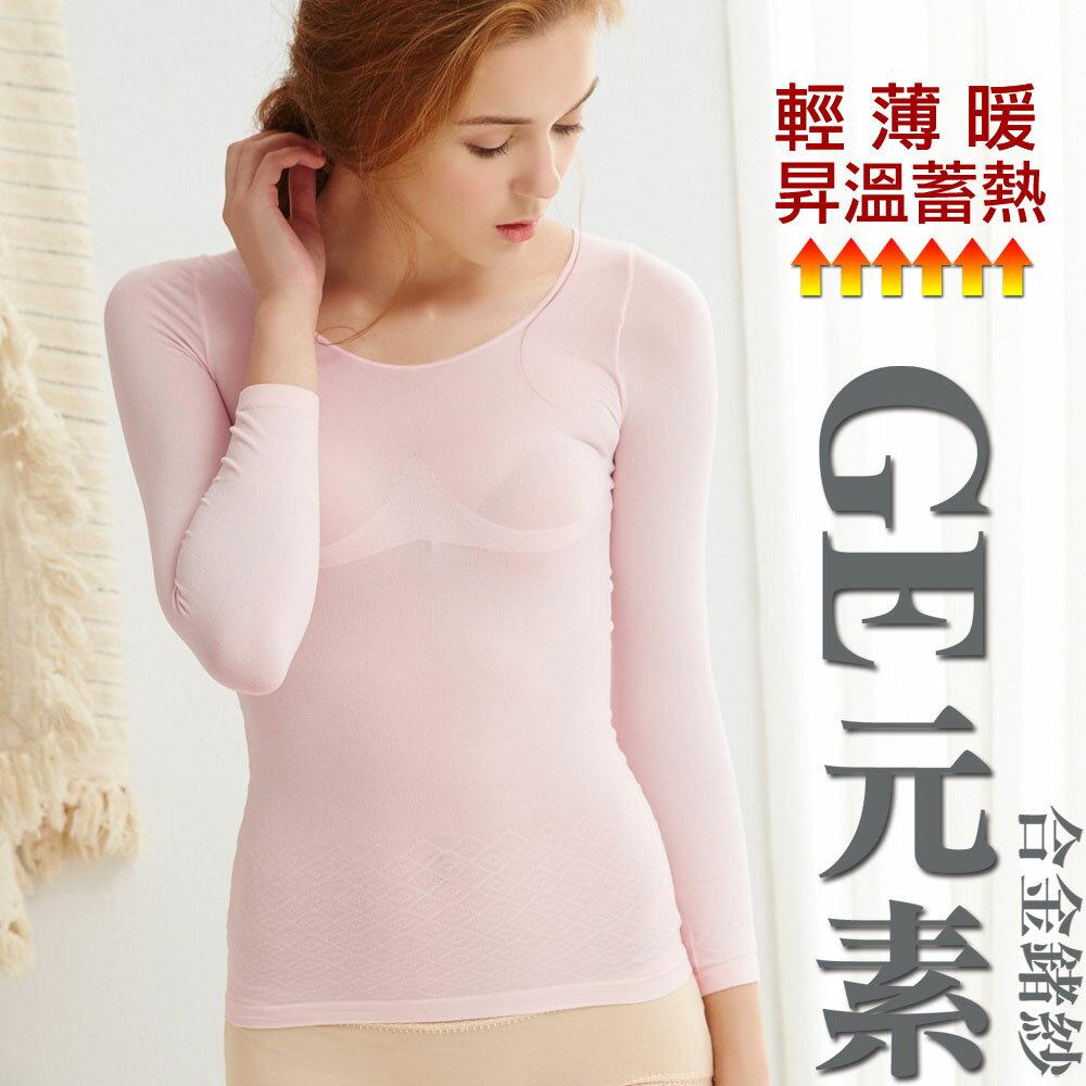 【ISME】台灣製 抗靜電 輕薄零著感 保暖發熱衣 3件組 3