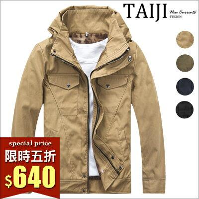 夾克外套【NQ9939】日韓風格.軍裝胸前翻蓋口袋內裡質感鋪毛夾克外套‧四色‧