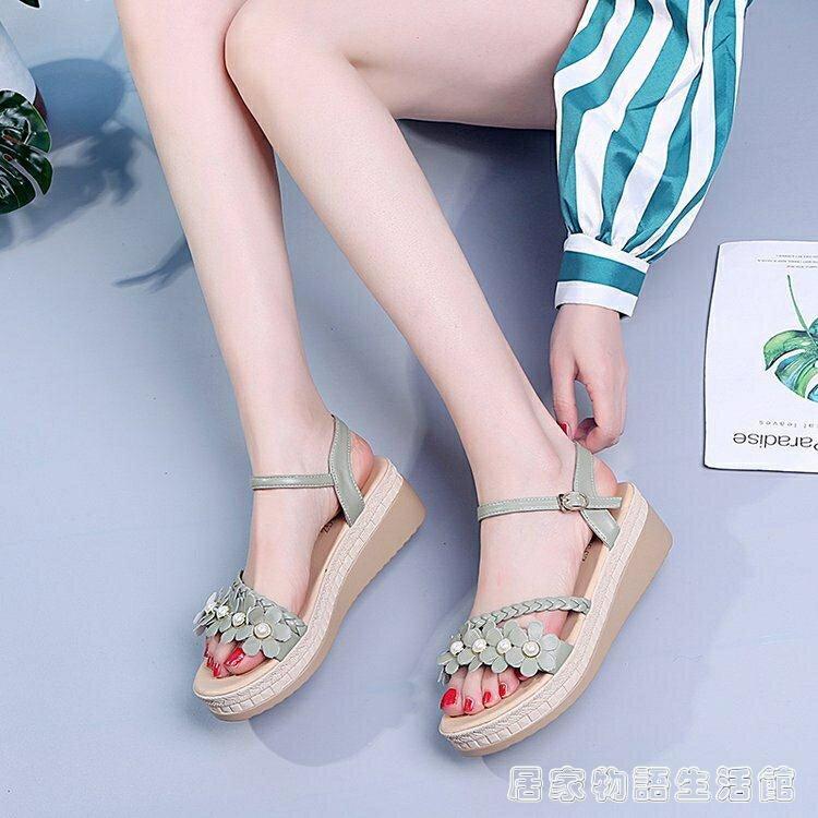 涼鞋女夏季仙女風百搭花朵新款平底厚底鬆糕羅馬沙灘鞋學生一字帶