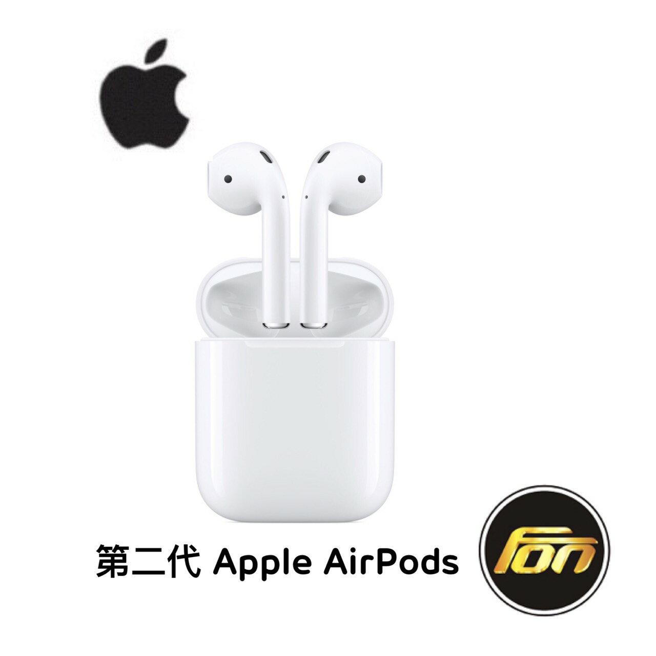 現貨【公司貨】Apple AirPods 第二代  藍芽耳機 無線耳機 - 限時優惠好康折扣