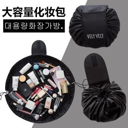 velyvely懶人化妝包抽繩旅行包三色任選【庫奇小舖】