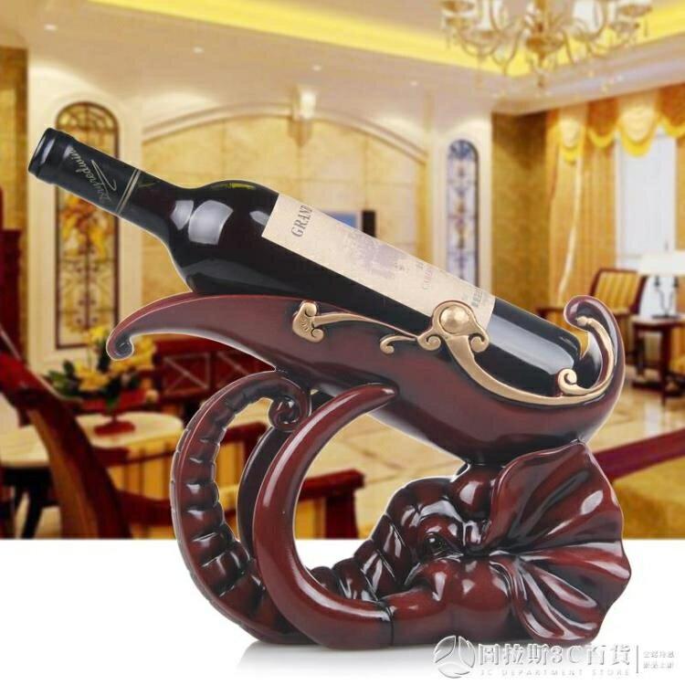 紅酒架 歐式葡萄酒架創意紅酒架樹脂客廳家用酒櫃壁櫥裝飾品擺件空酒瓶架 麻吉好貨