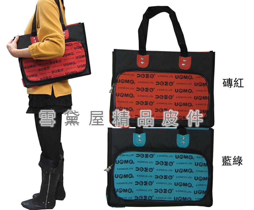~雪黛屋~UNME 手提袋大容量可A4資料夾固定拉桿簡易外可放水瓶網袋可提防水尼龍布台灣製造保證學生上學全齡適U1314