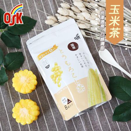 日本OSK小谷穀物國產玉米茶28g玉米茶沖泡飲品沖泡茶包【N600111】