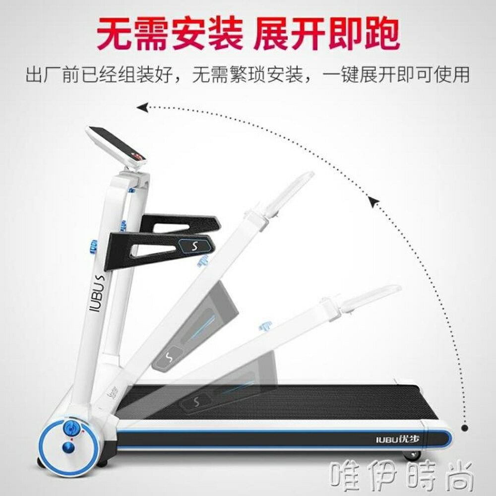 跑步機 跑步機家用款超靜音室內小型抖音迷你電動簡易折疊平板JD 唯伊時尚