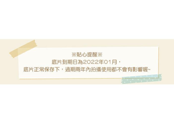 [送保護套] Fujiflm 富士【 天青石 拍立得底片 】mini專用 底片 單捲10張 適用 mini11 LiPlay Link菲林因斯特 3